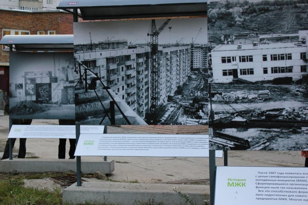 Выставка история МЖК