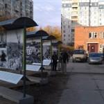 Воркшоп «Реновация территории МЖК Восточный»